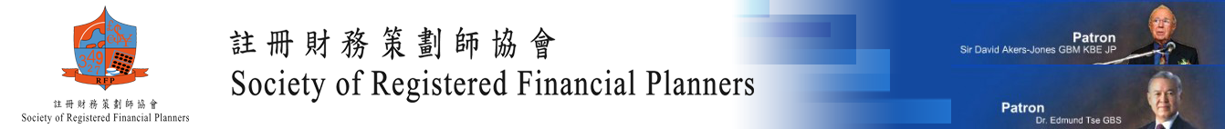 Society of Registered Financial Planners Logo
